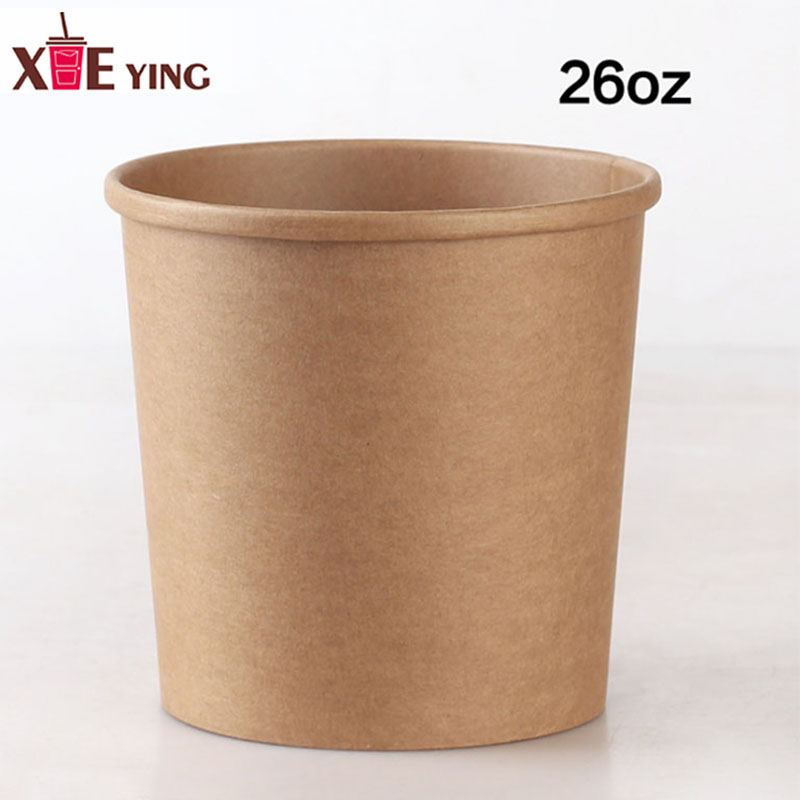 Factory Price Wholesale Design Customized Printed Disposable Paper Ice Cream Cup With Lid