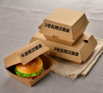 Custom Made Printed Paper Hamburger Box