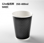 Free charge sample for Disposable Paper Cup with Lid