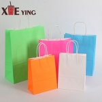 Kraft Bags, Kraft Paper Bags, Brown Bags in Stock