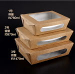 Food Craft Paper Box with Window