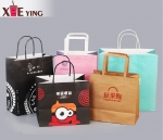 Free charge sample with Customized Paper Shopping Bag