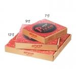 Paper Corrugated Cardboard Pizza Box for Food Packaging